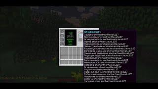 Скачать плагин на 1000 лвл для Майнкрафт 1.9 бесплатно ...