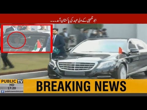 PM Imran Khan drive the Abu Dhabi crown prince from the airport | Public News