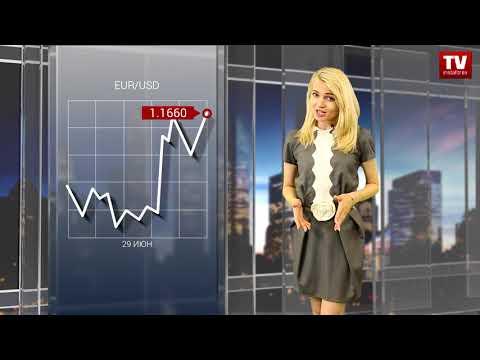 Европейские трейдеры ведут активные торги  (29.06.2018)