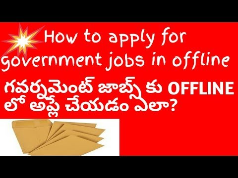 apply for government jobs in offline || apply offline for government jobs in offline via post