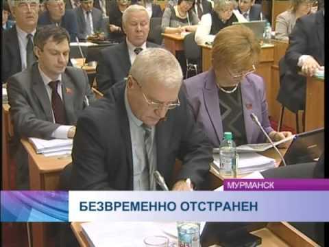 Сегодня решением Октябрьского районного суда Мурманска председатель Мурманской областной думы Васили