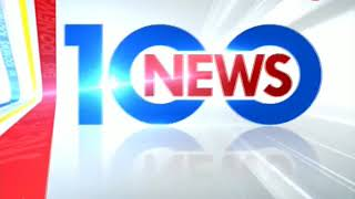 News 100: 2-month-old infant dies inside ambulance in Raipur