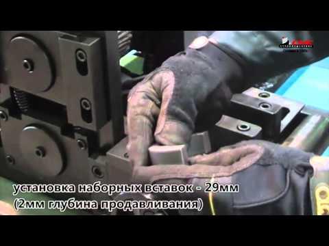 Станок для художественного проката PR1-60 Blacksmith