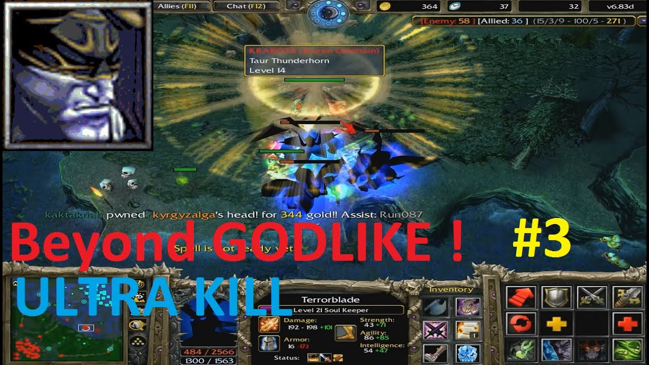 dota 683d terrorblade soul keeper beyond godlike 3