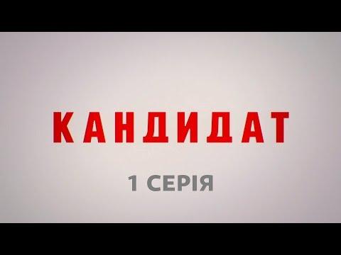 Сериал Деффчонки 2 сезон смотреть онлайн бесплатно в