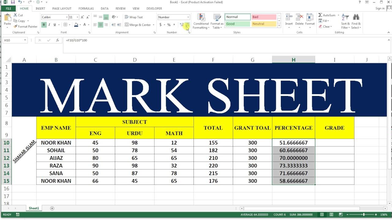 Marksheet Format For Primary School