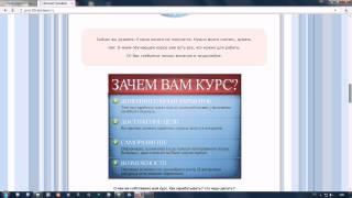 видео Заработок На Просмотре Коротких Видео От 1500 Рублей В День И Выше Скачать