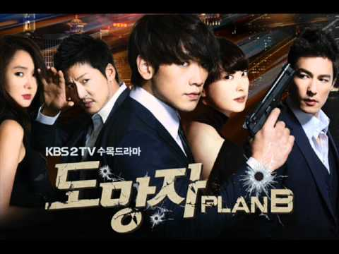 [FULL SONG] MBLAQ - Bang Bang Bang Fugitive PLAN B OST pt.2