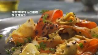 Рецепт: Салат з маринованих коренеплодів ─ Торчин®