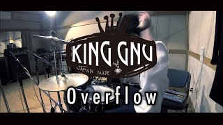 Overflow / King Gnu|Drum Cover【CEREMONY】