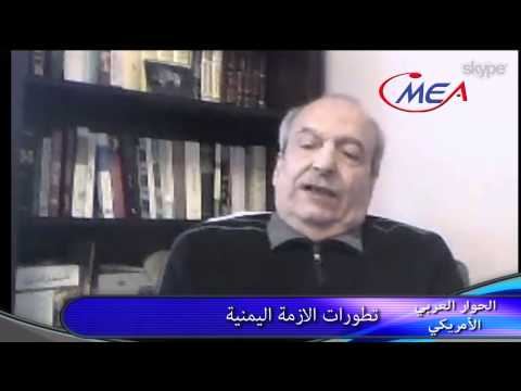 Arab American Talks show: with Dr.Habib Haddad