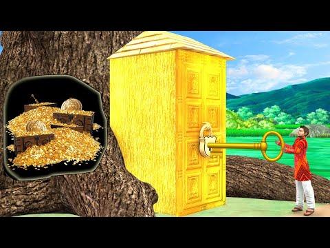 जादुई कुंजी Magical Key And Golden Tree Comedy Story Hindi Kahani हिंदी कहानियाँ Hindi Comedy Video