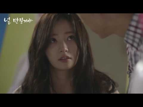 In My World - Roo | 널 만질거야 - Touching You Ost Part 3 - Touching You Korean Drama