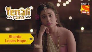 Your Favorite Character | Sharda Loses Hope | Tenali Rama