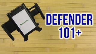 Розпакування Defender 101+ Black
