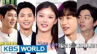 Entertainment Weekly | 연예가중계 - Park Bogum, Kim Youjung, Kim Woobin [ENG/2016.08.29]