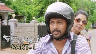 Yeidhavan Latest Movie Part 1 - Kalaiyarasan, Satna Titus, Vela Ramamoorthy   Sakthi Rajasekaran