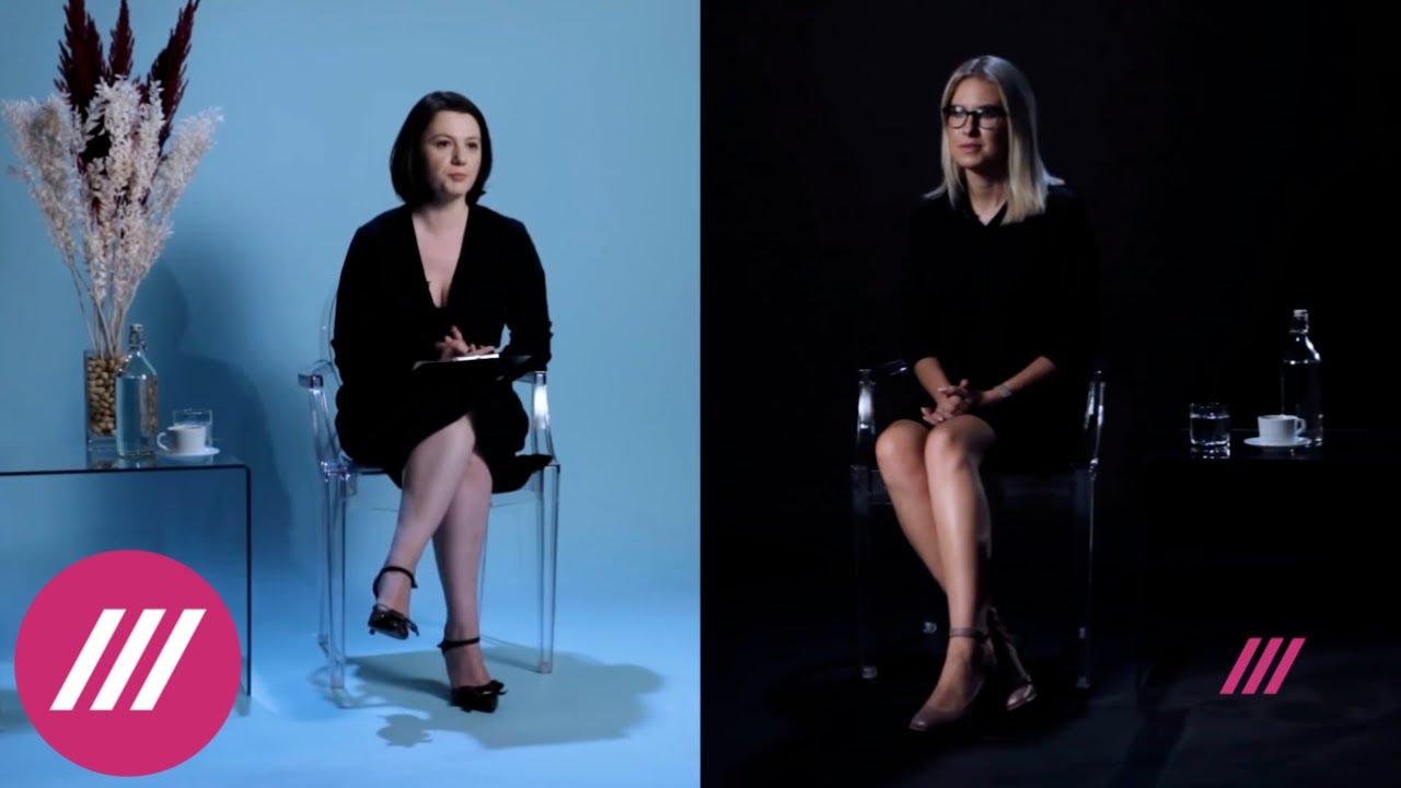 Любовь Соболь о закрытии ФБК, «умном голосовании» в 2021 и женщинах в политике // Юлия Таратута