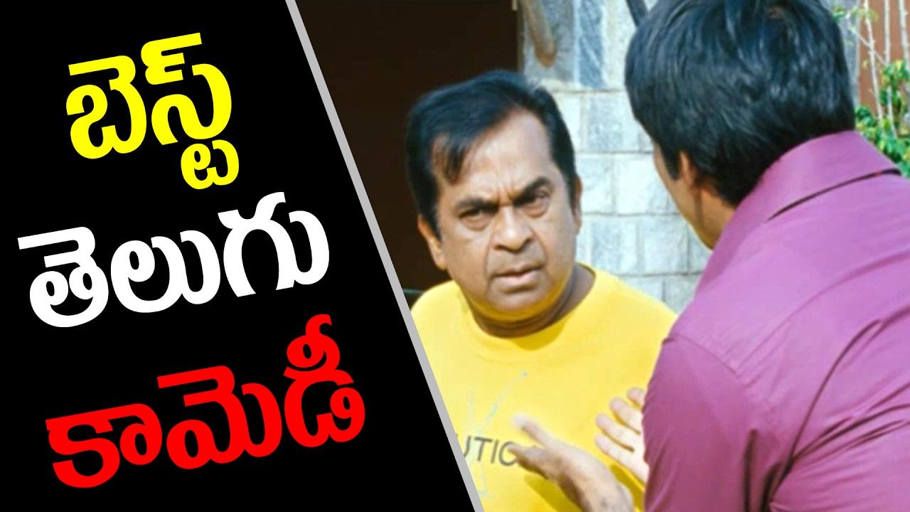 Download Comedy Express 1432 || Back to Back || Telugu ...