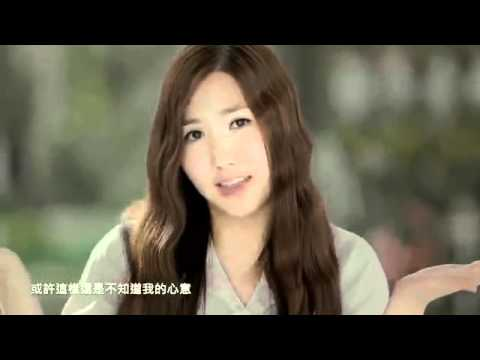 I don't know MV - A Pink (Download video)