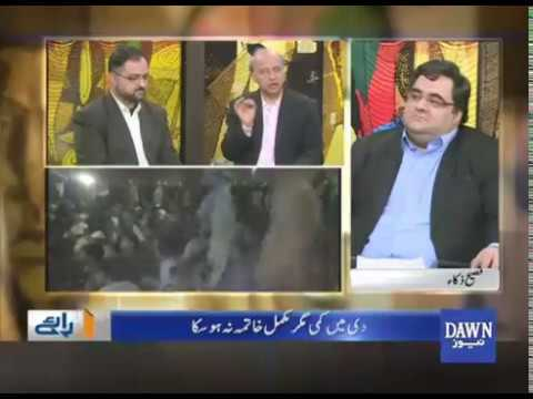 Do Raaye - 31 December, 2017 - Dawn News