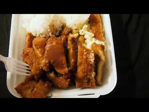 Chicken Katsu rice plate lunch - L&L Hawaiian Barbecue