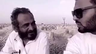 ابو جمال وأبو دانه