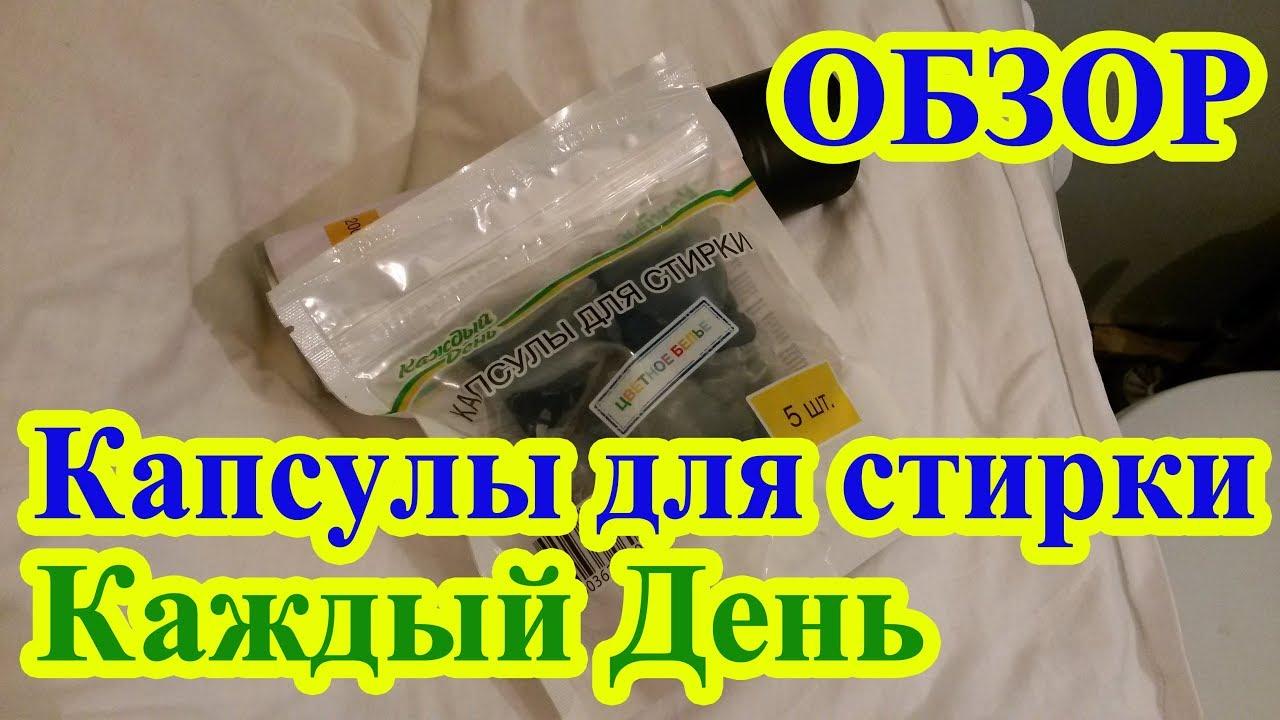 аспирин фото упаковки
