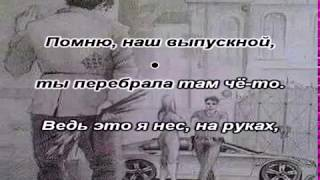 L-Jane- Бабочка текст песни (#текст песни #lyrics)