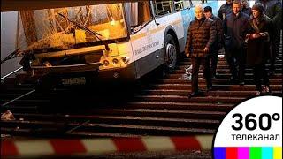 Славянский кошмар: что творилось на месте страшного ДТП на Кутузовском