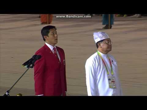 Handing over of Federation Flag to Singapore | 27th SEA Games Myanmar 2013
