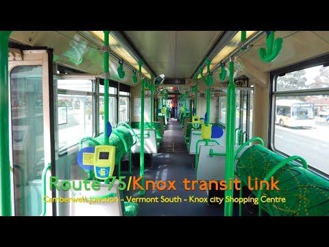 A journey on tram Route 75/Knox Transit link