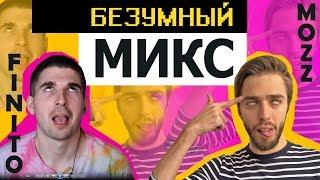 ЗАМЕС СОСТАВА // ВАГЕР с FINITO // FIFA 19 thumbnail
