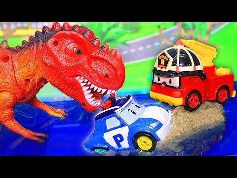 Робокар Поли и динозавр. Поли и Рой новые серии с игрушками. Мультики про машинки