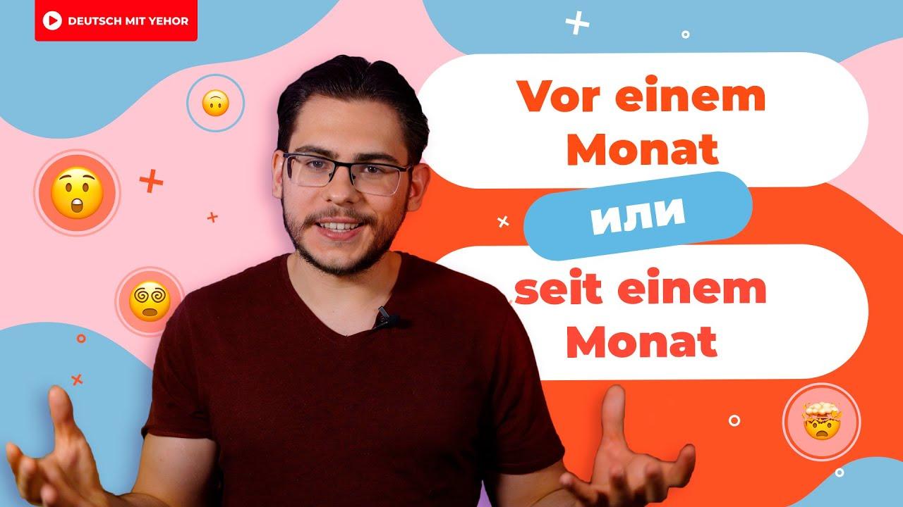 Download VOR или SEIT — в чём РАЗНИЦА   Deutsch mit Yehor