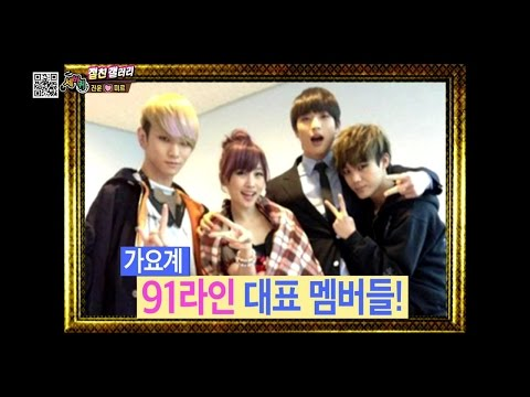 【TVPP】Jin-Woon(2AM) - Center of Idol 91 Line, 정진운(투에이엠) - 아이돌 91라인 중심 @ World Changing Quiz Show