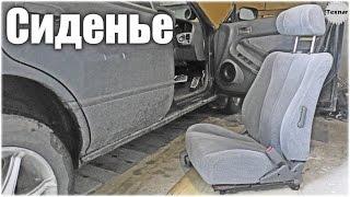 Разбираю водительское сиденье на Toyota Vista SV30. Снятие чехлов [Будни Технаря]