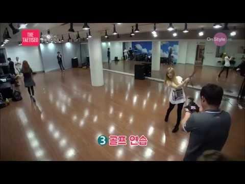 OnStyle[THE テティソ] ショーケース前日の練習室 - テティソの回脚ダンス成功!