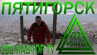 ЮРТВ 2016: Пятигорск. Сев-Кав-Юр TV.  [№0127](, 2016-01-24T14:00:01.000Z)