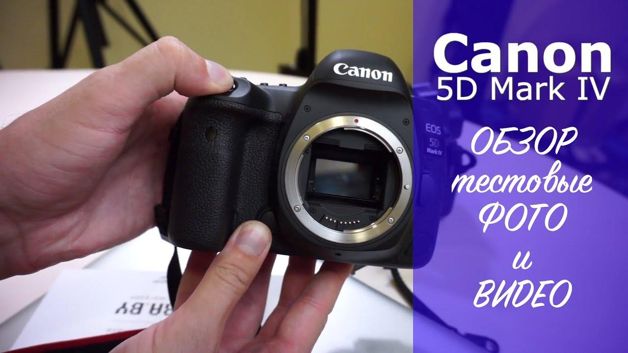 Canon eos 5d mark iii body: цены от 134 990руб. До 192 890руб. В наличии у 3 магазинов. Купить кэнон eos 5d mark iii body в москве. Характеристики, описание, фото.