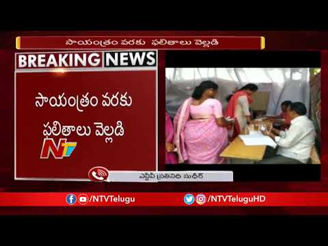 Telangana Phase 2 Gram Panchayat Polls Successfully Completed With 85% | NTV