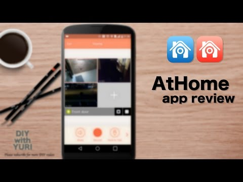 athome-app-review:-turn-your-old-smartphone-into-a-do-it-yourself-home-security-system