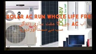 5kw solar system on Islaam pharmacy chowk munda by unitech PK.