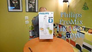 Philips HR 1607, 550w