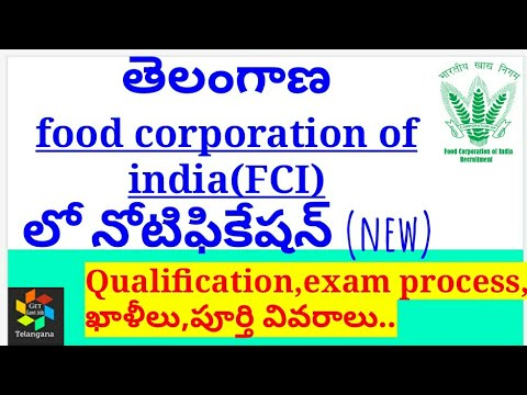 Watchman posts in food corporation of india telangana