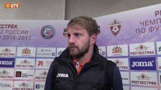 Николай Заболотный - о матче против «Томи»