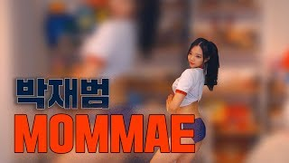 [BJ유은] 박재범 / 몸매 / 커버댄스