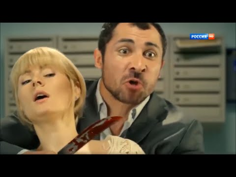порно российское кино