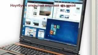 УРОК№11 Ноутбук