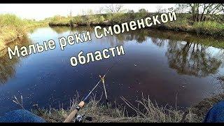 Мала річка, гарне місце, шукаю де клює риба